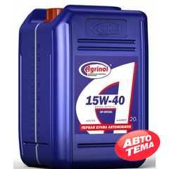 Купить Моторное масло AGRINOL HP-Diesel 15W-40 CG-4/SJ (20л)