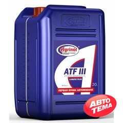 Купить Трансмиссионное масло AGRINOL ATF III A-Matic Plus (20л)