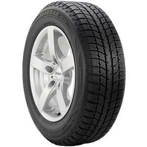 Купить Зимняя шина BRIDGESTONE Blizzak WS-70 205/65R15 99T