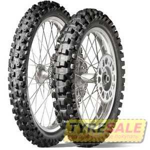 Купить DUNLOP Geomax MX52 120/80R19 Rear TT 63M