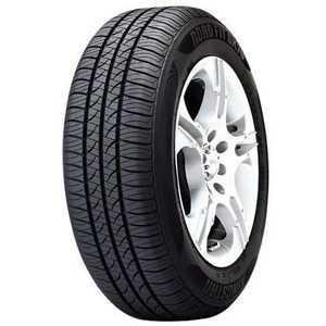 Купить Летняя шина KINGSTAR Road Fit SK70 195/60R15 88H