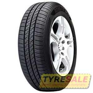 Купить Летняя шина KINGSTAR Road Fit SK70 205/60R16 92H
