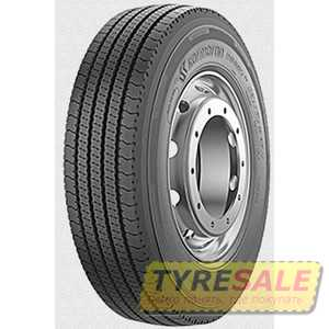 Купить KORMORAN Roads 2F 235/75 R17.5 132J