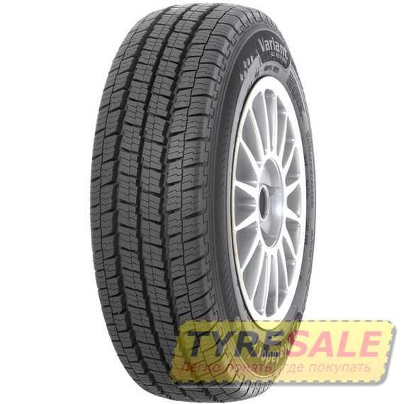 Всесезонная шина MATADOR MPS 125 Variant All Weather - Интернет магазин шин и дисков по минимальным ценам с доставкой по Украине TyreSale.com.ua