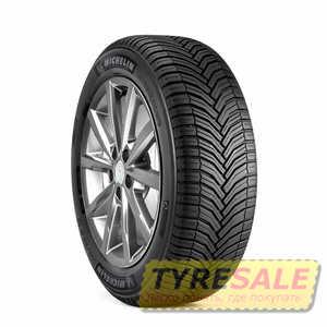 Купить Всесезонная шина Michelin Cross Climate 235/45R18 98Y