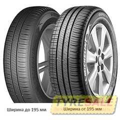 Летняя шина MICHELIN Energy XM2 - Интернет магазин шин и дисков по минимальным ценам с доставкой по Украине TyreSale.com.ua