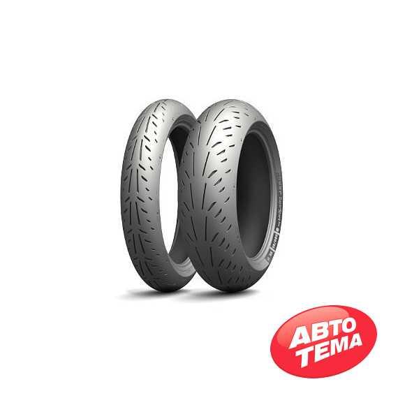 MICHELIN Power SuperSport Evo - Интернет магазин шин и дисков по минимальным ценам с доставкой по Украине TyreSale.com.ua