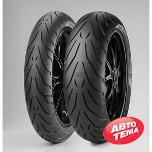 Купить PIRELLI Angel GT 170/60R17 72W Rear TL
