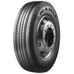 WANLI SAH-02 - Интернет магазин шин и дисков по минимальным ценам с доставкой по Украине TyreSale.com.ua