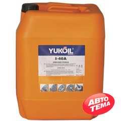 Купить Индустриальное масло YUKOIL І-40А (20л)