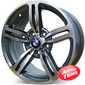 Купить REPLICA BMW A B58 GF R17 W7.5 PCD5x120 ET20 DIA72.6