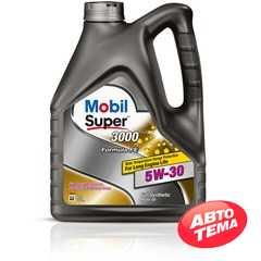 Купить Моторное масло MOBIL Super 3000 X1 Formula FE 5W-30 (4л)