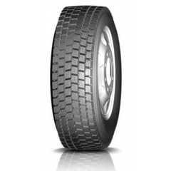 Fesite HF638 - Интернет магазин шин и дисков по минимальным ценам с доставкой по Украине TyreSale.com.ua