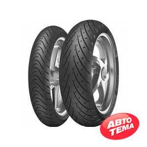 Купить METZELER Roadtec 01 120/70R17 58W