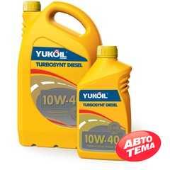 Купить Моторное масло YUKOIL Turbosynt Diesel 10W-40 CF-4/SG (5л)