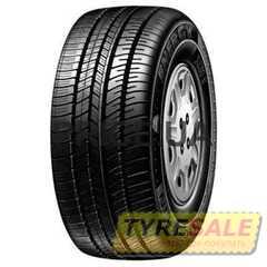 Летняя шина MICHELIN XH1 - Интернет магазин шин и дисков по минимальным ценам с доставкой по Украине TyreSale.com.ua