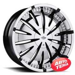 VERDE VB2 CH/MB - Интернет магазин шин и дисков по минимальным ценам с доставкой по Украине TyreSale.com.ua