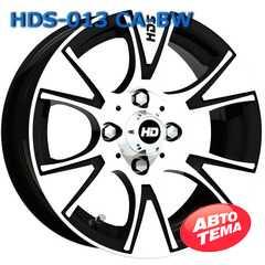 HDS 013 CABW - Интернет магазин шин и дисков по минимальным ценам с доставкой по Украине TyreSale.com.ua