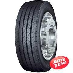 CONTINENTAL HSR1 - Интернет магазин шин и дисков по минимальным ценам с доставкой по Украине TyreSale.com.ua