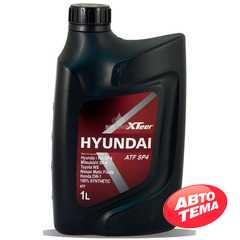 Купить Трансмиссионное масло HYUNDAI Xteer ATF SP-IV (1л)