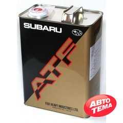 Купить Трансмиссионное масло SUBARU ATF (4л)