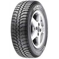 Купить Зимняя шина LASSA Ice Ways 195/60R15 88T