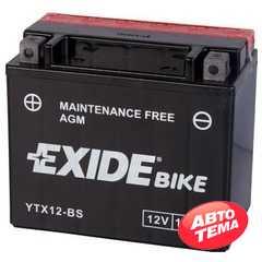 Купить Аккумулятор EXIDE AGM 6СТ-10 12В L (ETX12-BS)