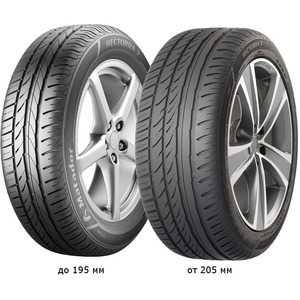Купить Летняя шина MATADOR MP 47 Hectorra 3 205/55 R16 94V