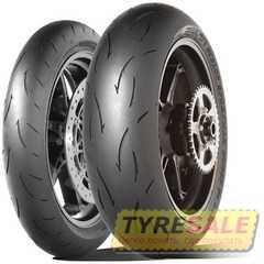 DUNLOP D212 GP Pro - Интернет магазин шин и дисков по минимальным ценам с доставкой по Украине TyreSale.com.ua