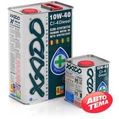 Моторное масло XADO Atomic Oil Diesel - Интернет магазин шин и дисков по минимальным ценам с доставкой по Украине TyreSale.com.ua