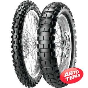 Купить PIRELLI Scorpion Rally 150/70R17 69R