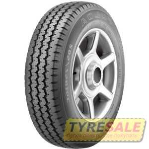 Купить Летняя шина FULDA Conveo Tour 205/65R16C 107/105T