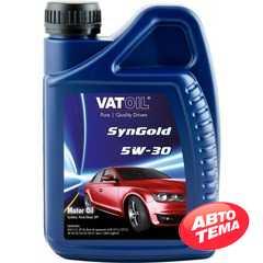 Купить Моторное масло VATOIL SynGold 5W-30 (1л)
