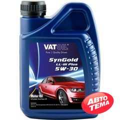 Моторное масло VATOIL SynGold LL-III Plus - Интернет магазин шин и дисков по минимальным ценам с доставкой по Украине TyreSale.com.ua