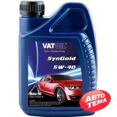 Купить Моторное масло VATOIL SynGold 5W-40 (1л)