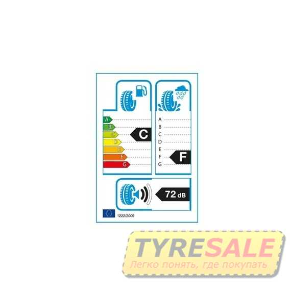 Зимняя шина HANKOOK Winter i*cept iZ2 W616 - Интернет магазин шин и дисков по минимальным ценам с доставкой по Украине TyreSale.com.ua