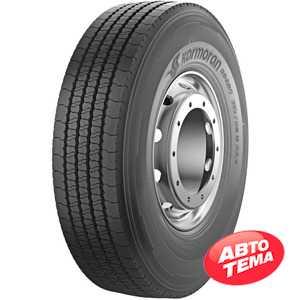 Купить KORMORAN Roads 2S 265/70R19.5 146/143K