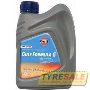 Купить Моторное масло GULF Formula G 5W-30 (1л)