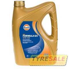 Купить Моторное масло GULF Formula GX  5W-40 (5л)