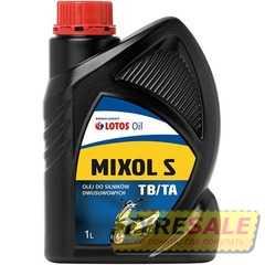 Купить Моторное масло LOTOS Mixol S TB/TA (1л)