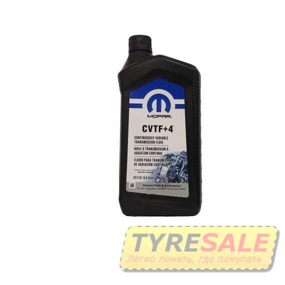 Купить Трансмиссионное масло MOPAR CVTF Plus 4 (0.946л)