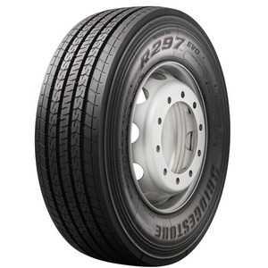 Купить BRIDGESTONE R297 (рулевая) 315/70R22.5 156/150M