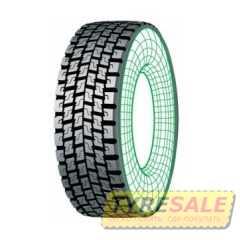 Грузовая шина MARANGONI RMS2 - Интернет магазин шин и дисков по минимальным ценам с доставкой по Украине TyreSale.com.ua
