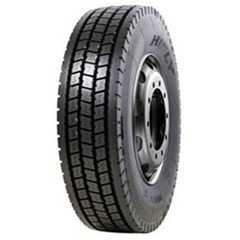 Грузовая шина FESITE HF312 - Интернет магазин шин и дисков по минимальным ценам с доставкой по Украине TyreSale.com.ua