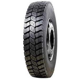 Купить Fesite HF313 12.00R20 154K