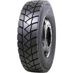 Грузовая шина ONYX HO302 - Интернет магазин шин и дисков по минимальным ценам с доставкой по Украине TyreSale.com.ua
