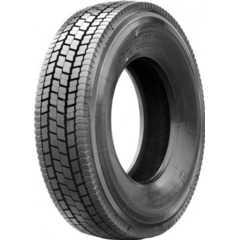 Грузовая шина HIFLY HH309 - Интернет магазин шин и дисков по минимальным ценам с доставкой по Украине TyreSale.com.ua