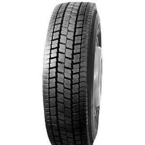 Купить Fesite HF628 315/70R22.5 154/150L