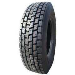 Грузовая шина KINGRUN TT450 - Интернет магазин шин и дисков по минимальным ценам с доставкой по Украине TyreSale.com.ua