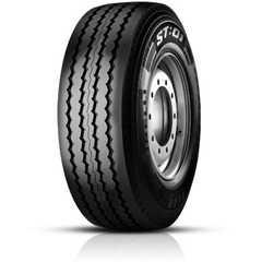 Грузовая шина PIRELLI ST01 - Интернет магазин шин и дисков по минимальным ценам с доставкой по Украине TyreSale.com.ua